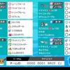 ポケモン剣盾ランクダブル シーズン9 最終406位 サナミロエスバ対面構築