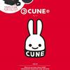 CUNE(キューン)のムック本が売り切れちゃった(汗)!?付録は、、