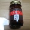 Ngam Ngam  Hou (アムアムホウ) 口水鶏ソース 四川料理よだれ鶏   調味料