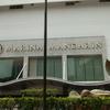 SFC修行記④-2 旅作でシンガポール(マリーナエリア5つ星ホテルのマリーナ・マンダリンに泊まりました)