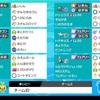 剣盾S3最終406位 純正サダドリ