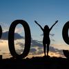 2019年の新年、あけましておめでとうございます。