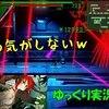 【DEAD OR SCHOOL】#35「居酒屋ひさこ(スパイ)」