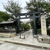 「松陰神社」で学ぶ禁門の変と下関戦争(四国艦隊下関砲撃事件)