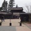 No.225⌒★芦ノ湖から不吉なハイキング!/1歳児が初めて歌った歌は?