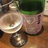 【帰ってきた勝手に田酒祭!】白麹 純米吟醸&吟冠 喜久泉吟醸&特別純米酒の味。