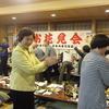 にぎやかに、楽しく、踊って気勢をあげました。日本共産党さとうきよじ後援会花見会