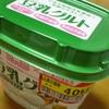マルサンアイ 豆乳グルト 乳成分不使用