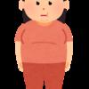 【体重大公開!!】1年で10kg太りました。太った原因まとめてみた。