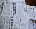黒川氏が退場しても、違法と指摘される定年延長の事実は残っている~緊急事態宣言下 在京紙報道の記録12:5月20日~24日付