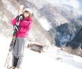 【¥900割引】竜王スキーパークの口コミ・積雪・割引クーポン情報