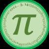 もう円周率で悩まない!πの求め方10選