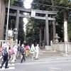 富士のすそ野ぐるり一周ウォーク第一回
