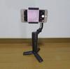 VLOG pocket(FeiyuTech)レビュー
