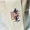 *菓子屋 艶* 香蕉(ばなな)プリン 340円(税込)  【愛媛県松山市湯渡町】