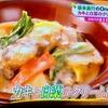 坂本昌行 カキと白菜のクリーム煮 ノンストップレシピ 2017/1/20