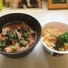 安い簡単ガッツリレシピ「生ハム丼」「なんちゃって焼うどん」