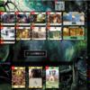 Dominion Online 対戦録 312