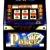 ネット「ポーカーゲーム」の筺体&スペック&情報