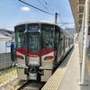 1.6.1 JR 広島近郊の英語放送スクリプト/「広島」という発音について