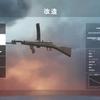 【BF1】従軍星章への道〜Automatico M1918(塹壕)突撃兵編〜【武器解説】