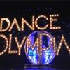 とりあえず、2020年マイベスト別箱大賞決定!!「DANCE OLYMPIA」