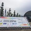 大阪マラソンEXPO2016