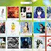 大悲報!Fresa.jp閉鎖!bomi.jpにアクセスできない!その代わり合法的な無料音楽サイトおすすめ