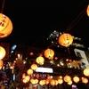 【台湾旅行201902】夜の九份 オプショナルツアーで半日トリップ