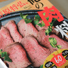 『俺の肉料理』母に出来るのは料理を作る事くらい