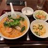 タイ料理【ジャスミン  タイ】🍲