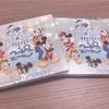 WDW旅行記⑦ ディズニーのアウトレットで購入したもの