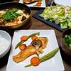 やまみのきぬ豆腐でキムチ麻婆豆腐ナス&ハッピーコールで作る時短鮭ディナー!