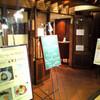 グリル満天星 麻布十番 新宿店のオムライスとハンバーグのプレート