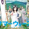 【アニメ】「サマーウォーズ〔2009〕」ってなんだ?