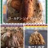その5 Mee   9月のパン教室