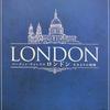 ロンドン第2版