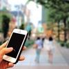 【格安SIM】1年以上使ってきたオススメの格安SIMを紹介。『mineo(マイネオ)』格安SIMってどれが良いの?コスパ最強?「評判・感想」