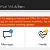 Windows 10 Mobile 用 Office 365 Admin が新しくなっています