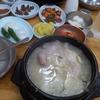 エアプサンでさくっと釜山へ2泊3日の女子旅③