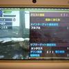 MHXX攻略:集会酒場G★2『洞窟に潜む影』オフライン(ソロ)でクリアー(双剣「ギロチンLv6」を作りたい3)