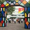城北学園文化祭(城北祭)へ 2017