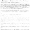 妄想No.002 マインクラフトでDigibyteをゲット
