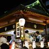 【岐阜県】岐阜の奇祭「郡上踊り」に行ってきたら最高にクレイジーでカオスだった。