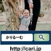 婚姻中は共同親権、離婚後は単独親権、先進国では日本だけ!!