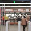 アマゾン、レジなし無人スーパーをニューヨークに出店へ