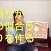 【4分動画】船乗りが海に似合う飾りを作る動画 How to make a knot board.