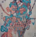 kaiunmanzokuのざれごと、たわごと、綺麗事