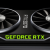 【RTX2070SUPER】おすすめBTOゲーミングPCコスパ比較