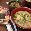 【ランパス】ザボン/ハーフラーメンとミニ豚飯